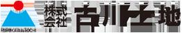 (株)古川土地